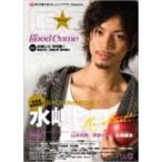 グッカム VOL.13 TOKYO NEWS MOOK / TVガイド特別編集  〔ムック〕