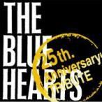 ショッピングアニバーサリー2010 オムニバス(コンピレーション) / THE BLUE HEARTS 25th Anniversary TRIBUTE  〔CD〕