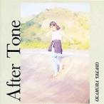 岡村孝子 オカムラタカコ / After Tone  〔CD〕