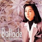 岡村孝子 オカムラタカコ / Ballade  〔CD〕