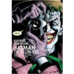 バットマン: キリングジョーク 完全版 / アラン・ムーア  〔コミック〕