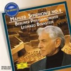 Mahler �ޡ��顼 / ������裹�֡��С���������٥��ե��� ������ ��CD��