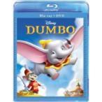 ダンボ ブルーレイ 本編DVD付   Blu-ray