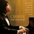 Chopin ショパン / マイ・フェイヴァリット・ショパン 辻井伸行 国内盤 〔CD〕