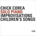 Solo Piano Improvisations Childrens Songs