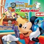 Disney / DJミッキーマウスといっしょ ディズニー・ドライブ・チューンズ 国内盤 〔CD〕