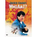 WHO AM I?  〔DVD〕