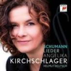 Schumann シューマン / 歌曲集(女の愛と生涯、メアリー・ステュアート女王の詩、他) キルヒシュラーガー、