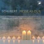 Schubert シューベルト / ミサ曲第5番 ベリンガー&ベルリン・ドイツ響、ヴィンツバッハ少年合唱団、ツィー