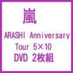 ショッピングアニバーサリー2010 嵐 アラシ / ARASHI Anniversary Tour 5×10  〔DVD〕