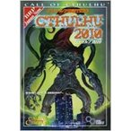 クトゥルフ神話TRPG クトゥルフ2010 ログインテーブルトークRPGシリーズ / 坂本雅之  〔本〕