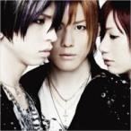 メガマソ  / トワイライトスター  〔CD Maxi〕