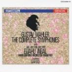 Mahler マーラー / 交響曲全集 インバル&フランクフルト放送交響楽団(リマスタリング)(15CD) 国内