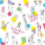 やくしまるえつこ ヤクシマルエツコ / ヴィーナスとジーザス TVアニメ『荒川アンダーザブリッジ』OP主題歌