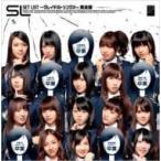 AKB48 / SET LIST 〜グレイテストソングス〜完全盤