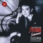 Schumann シューマン / 歌曲集 シュトゥッツマン、C.コラール、ゼーデルグレン(5CD) 国内盤 〔CD〕