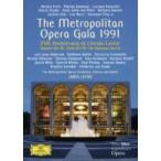 Opera Classical / メトロポリタン・オペラ・ガラ1991 ドミンゴ、パヴァロッティ、フレーニ、ほか(2DV