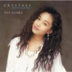 ショッピングアニバーサリー2010 浅香唯 アサカユイ / CRYSTALS 〜25th Anniversary Best〜  〔CD〕