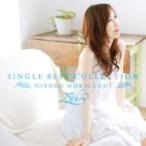 森口博子 モリグチヒロコ / シングル ベスト コレクション  〔CD〕