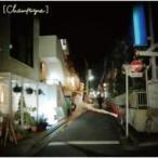 [Alexandros] / city  〔CD〕