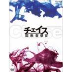 チェイス-国税査察官-DVD-BOX  〔DVD〕