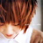 aiko アイコ / おやすみなさい  〔CD Maxi〕