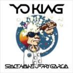Yo-king (倉持陽一) ヨーキング / スペース 〜拝啓、ジェリー・ガルシア〜  〔CD Maxi〕