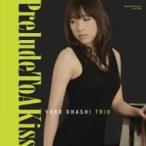 大橋祐子 / Prelude To A Kiss 国内盤 〔CD〕