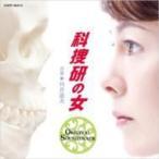 TV サントラ / 科捜研の女 オリジナル・サウンドトラック 国内盤 〔CD〕画像