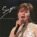 島津亜矢 シマヅアヤ / SINGER  〔CD〕