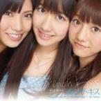 フレンチキス (AKB48) / ずっと 前から (+DVD)  〔CD Maxi〕