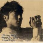 佐野元春 サノモトハル / ベリー・ベスト・オブ・佐野元春 「ソウルボーイへの伝言」  〔Blu-spec CD〕