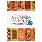 豚バラ レシピ 白菜の画像