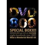 MONGOL800 モンゴルハッピャク / DVD800 SPECIAL BOXX!!  〔DVD〕