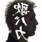 """平井堅 / Ken Hirai 15th Anniversary c / w Collection '95-'10 """"裏 歌バカ""""  〔CD〕"""