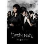 DEATH NOTE デスノート the Last name 【スペシャルプライス版】  〔DVD〕
