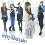Rhythmic / Just a friend   〔CD Maxi〕