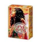笑うハナに恋きたる DVD-BOX I  〔DVD〕
