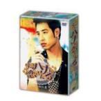 笑うハナに恋きたる DVD-BOX II  〔DVD〕