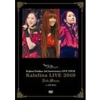 Kalafina カラフィナ / Kalafina Live 2010 Red Moon At Jcb Hall  〔DVD〕