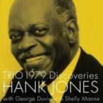 Hank Jones �ϥ��硼�� / Trio 1979 Discoveries  ������ ��SHM-CD��