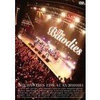 THE BAWDIES ボーディーズ / LIVE AT AX 20101011  〔DVD〕
