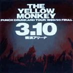 THE YELLOW MONKEY イエローモンキー / PUNCH DRUNKARD TOUR 1998 / 99 FINAL 3・10横浜アリーナ  〔DVD〕