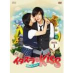 イタズラなKiss〜Playful Kiss DVD-BOX1  〔DVD〕