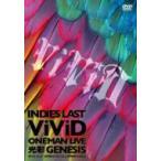 ViViD �ӥӥå� / ����ǥ������饹�� ViViD ONEMAN LIVE �ָ���GENESIS��2010.12.27 Shibuya C.C.Lemon Hal��  ��DVD��