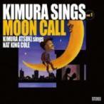 木村充揮(憂歌団) / Kimura sings Vol.1 Moon Call  〔CD〕