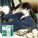 ʿ������ �ҥ饫��������� / ����ź����CD����� vol.1�� ������ ��CD��