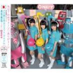 NUT (明和電機×yga) / おめでトーン ありがトーン (+DVD)  〔CD Maxi〕