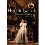 岩崎宏美 LIVE IN PRAHA  DVD