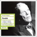 Wagner ワーグナー / 『パルジファル』全曲 クナッパーツブッシュ&バイロイト、バイラー、クレスパン、他(